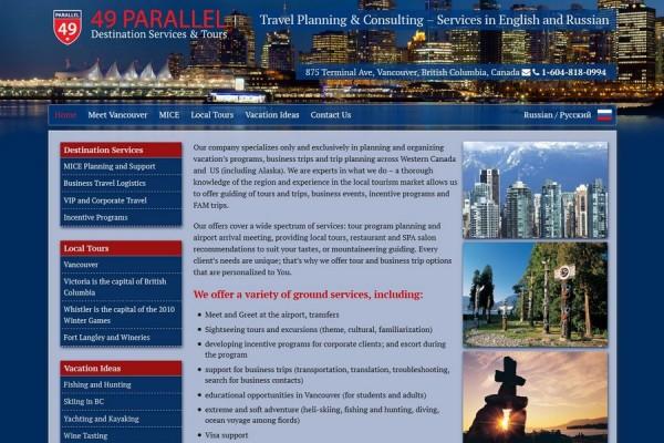 website screenshot 49parallel