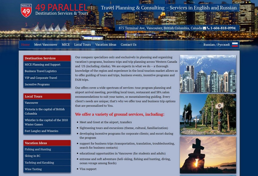 website screenshot 49parallel